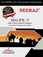 MGPE7, Non-Violent Movements after Gandhi (Hindi Medium), IGNOU Master of Arts (Political Science) (MPS) Neeraj Publications | Guide for MGPE-7 for December 2021 Exams with Sample Papers