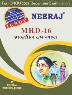 MHD16, Bhartiya Upanyas (हिन्दी उपन्यास) (Hindi Medium), IGNOU Master of Arts (Hindi)(MHD) Neeraj Publications | Guide for MHD-16 for December 2021 Exams with Sample Papers