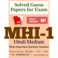 MHI1 IGNOU Solved Sample Papers/Most Important Questions Answers for Exam-Hindi Medium