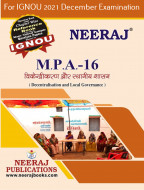MPA16, Decentralisation and LocalGovernance (Hindi Medium), IGNOU Master of Arts (Public Administration) (MPA) Neeraj Publications | Guide for MPA-16 for December 2021 Exams with Sample Papers