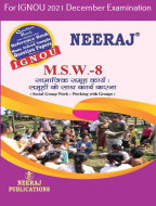 MSW8, Social Group Work: Working with Groups (Hindi Medium), IGNOU Master of Social Work (MSW) Neeraj Publications | Guide for MSW-8 for December 2021 Exams with Sample Papers