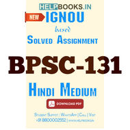 BPSC131 Solved Assignment (Hindi Medium)-Introduction to Political Theory