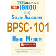 BPSC101 Solved Assignment (Hindi Medium)-Understanding Political Theory BPSC-101