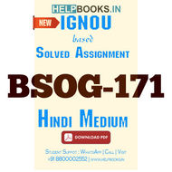 BSOG171 Solved Assignment (Hindi Medium)-Indian Society: Images and Realities