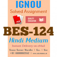 Download BES124-IGNOU B.ed Solved Assignment 2020-2021 (Language Across the Curriculum) (Hindi Medium)