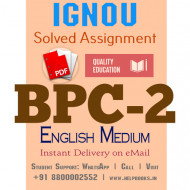 Download BPC2 IGNOU Solved Assignment 2020-2021 (English Medium)