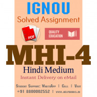 Download MHI4 IGNOU Solved Assignment 2020-2021 (Hindi Medium)