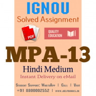 Download MPA13 IGNOU Solved Assignment 2020-2021 (Hindi Medium)