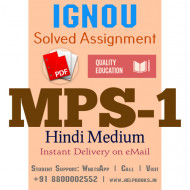 Download MPS1 IGNOU Solved Assignment 2020-2021 (Hindi Medium)