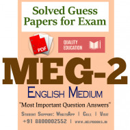 MEG2 IGNOU Solved Sample Papers/Most Important Questions Answers for Exam