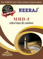 MHD5, Sahitya Siddhant Aur Samalochana (साहित्य सिद्धांत और समालोचना) (Hindi Medium), IGNOU Master of Arts (Hindi)(MHD) Neeraj Publications | Guide for MHD-5 for December 2021 Exams with Sample Papers