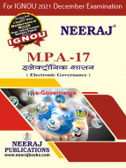MPA17, Electronic Governance (Hindi Medium), IGNOU Master of Arts (Public Administration) (MPA) Neeraj Publications | Guide for MPA-17 for December 2021 Exams with Sample Papers