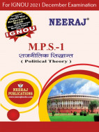 MPS1, Political Theory (Hindi Medium), IGNOU Master of Arts (Political Science) (MPS) Neeraj Publications | Guide for MPS-1 for December 2021 Exams with Sample Papers