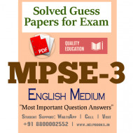 MPSE3 IGNOU Solved Sample Papers/Most Important Questions Answers for Exam-English Medium