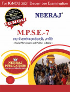 MPSE7, Social Movements and Politics in India (Hindi Medium), IGNOU Master of Arts (Political Science) (MPS) Neeraj Publications | Guide for MPSE-7 for December 2021 Exams with Sample Papers