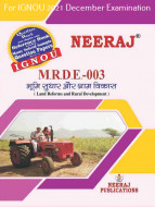 MRDE3, Land Reforms and Rural Development (Hindi Medium), IGNOU Master of Arts (Rural Development) (MARD) Neeraj Publications | Guide for MRDE-3 for December 2021 Exams with Sample Papers