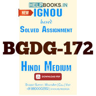 BGDG172 Solved Assignment (Hindi Medium)-Gender Sensitization: Society and Culture