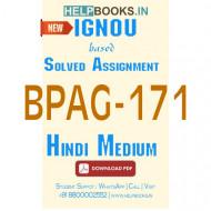 BPAG171 Solved Assignment (Hindi Medium)-Disaster Management BPAG-171