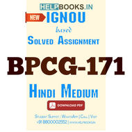 BPCG171 Solved Assignment (Hindi Medium)-General Psychology