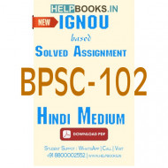 BPSC102 Solved Assignment (Hindi Medium)-Constitutional Government and Democracy in India BPSC-102