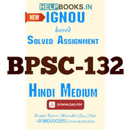 BPSC132 Solved Assignment (Hindi Medium)-Indian Government and Politics