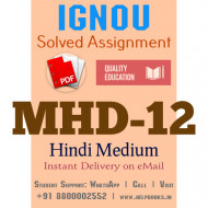 Download MHD12 IGNOU Solved Assignment 2020-2021