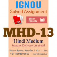 Download MHD13 IGNOU Solved Assignment 2020-2021