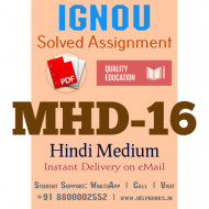 Download MHD16 IGNOU Solved Assignment 2020-2021