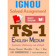 Download TS1 IGNOU Solved Assignment 2020-2021 (English Medium)