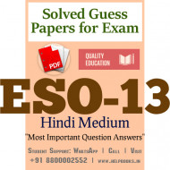 ESO13 IGNOU Solved Sample Papers/Most Important Questions Answers for Exam-Hindi Medium