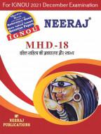 MHD18, Dalit Sahitya Ki Aavshaykta Aur Swrup (दलित साहित्य की अवधारणा एवं स्वरुप) (Hindi Medium), IGNOU Master of Arts (Hindi)(MHD) Neeraj Publications | Guide for MHD-18 for December 2021 Exams with Sample Papers