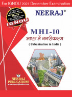 MHI10, Urbanization in India (Hindi Medium), IGNOU Master of Arts (History)(MAH) Neeraj Publications | Guide for MHI-10 for December 2021 Exams with Sample Papers