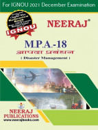 MPA18, Disaster Management (Hindi Medium), IGNOU Master of Arts (Public Administration) (MPA) Neeraj Publications | Guide for MPA-18 for December 2021 Exams with Sample Papers