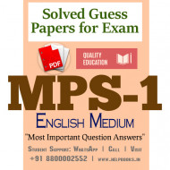 MPS1 IGNOU Solved Sample Papers/Most Important Questions Answers for Exam-English Medium