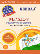 MPSE8, State Politics in India (Hindi Medium), IGNOU Master of Arts (Political Science) (MPS) Neeraj Publications | Guide for MPSE-8 for December 2021 Exams with Sample Papers