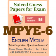 MPYE6 IGNOU Solved Sample Papers/Most Important Questions Answers for Exam