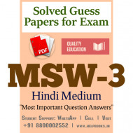 MSW3 IGNOU Solved Sample Papers/Most Important Questions Answers for Exam-Hindi Medium