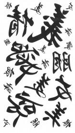 Tatuaj temporar -semne chinezesti- 17x10cm