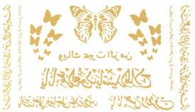 Tatuaj temporar -message butterflies- 17x10cm