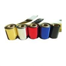 Ribbon auriu OFFSET pentru imprimanta folio