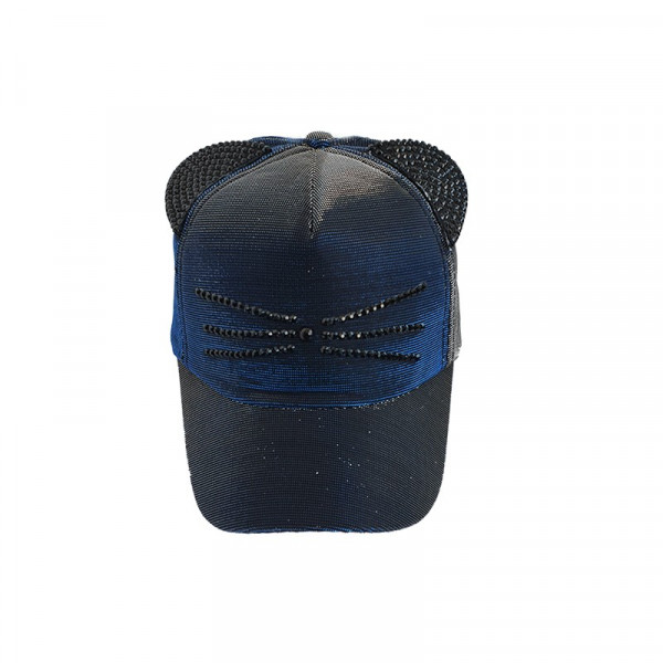 Sapca moderna albastru gradient cu urechiuse, fete, ajustabila