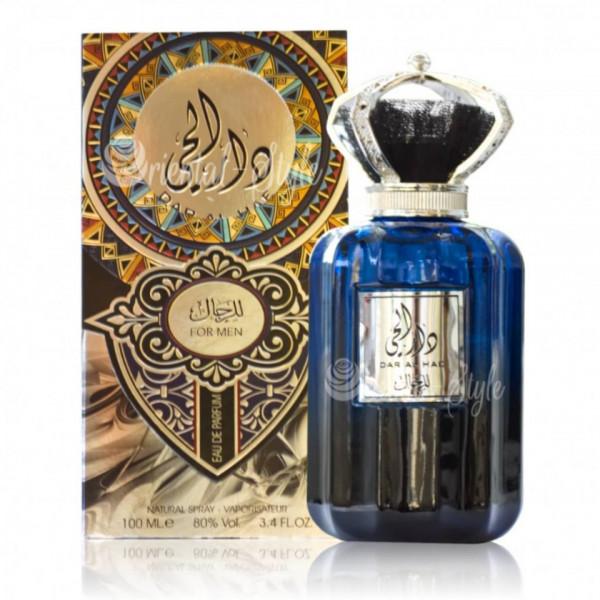 Ard Al Zaafaran Dar Al Hae