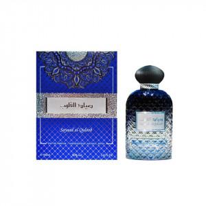 Ard Al Zaafaran Sayaad Al Quloob