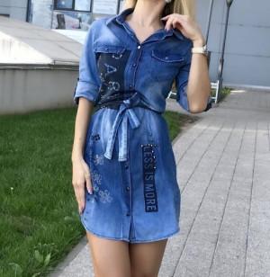 Rochie tip camasa cu accesorii metalice si cordon in talie Julie albastra