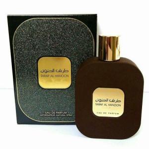 Ard Al Zaafaran Taraf Al Hanoon
