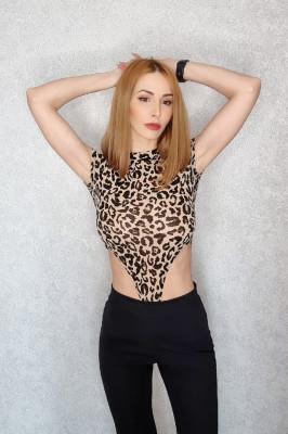 Body animal print Naomi cu maneca scurta