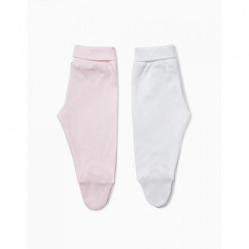 Set pantaloni bebe ,2 bucati,banta lata,alb/roz