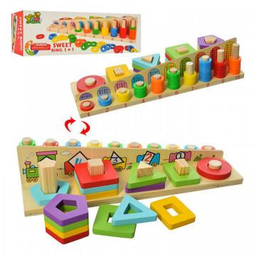 Joc din lemn cu forme geometrice Matematic si Stivuire