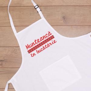 "Sort motive traditionale ""Munteanca in bucatarie"""