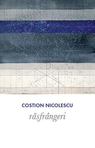 Rasfrangeri